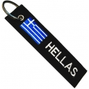 HELLAS GREECE Flag Patch Embroidered Μotorbike Keyring